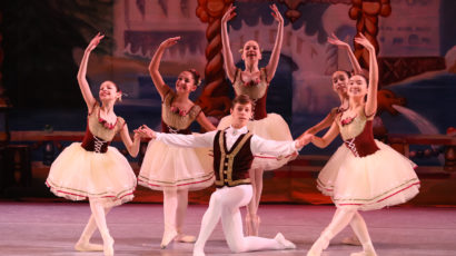 2017 Nutcracker Ballet